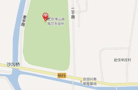预订球场 北京净山湖高尔夫俱乐部  交通位置: 安慧桥直行一直向北,立
