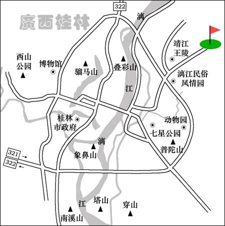 桂林山水高尔夫渡假酒店