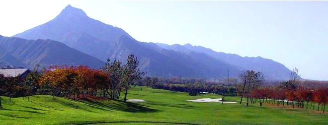 西安秦岭国际高尔夫俱乐部